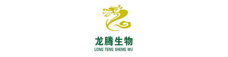 湖南龙腾生物科技有限公司